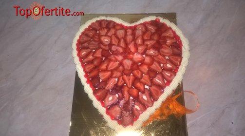Tорта за Свети Валентин- по желание 16 или 20 парчета от Кафе-сладкарница Орхидея само за 28.80 лв