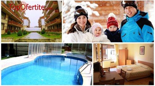 Хотел Четирилистна детелина, Банско! 1 нощувка + закуска, вечеря, басейн и сауна само за 33 лв на човек