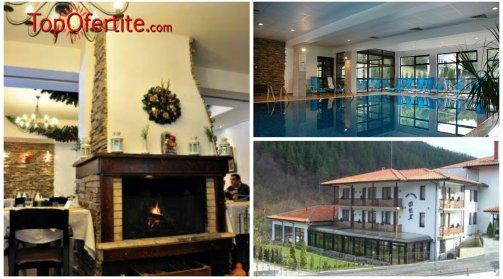 Хотел Фея, с. Чифлика, Междусрочна ваканция! 3 нощувки + закуски, вечери, топъл МИНЕРАЛЕН басейн и Уелнес пакет на цени от 187.50 лв. на човек