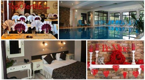 Хотел Фея, с. Чифлика, 14-ти февруари! 1 нощувка + закуска, вечеря, бутилка вино, DJ парти, топъл МИНЕРАЛЕН басейн на цени от 62.50 лв. на човек