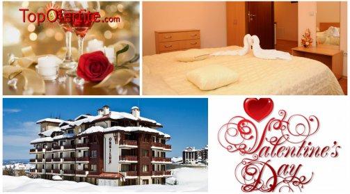 Апарт хотел Орбилукс 4*, Банско за 14-ти февруари! 2 нощувки + закуски, вечери, едната празнична, шампанско и Уелнес пакет на цени от 125 лв. на човек