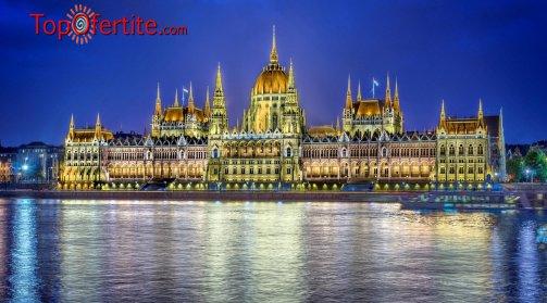 5-дневна екскурзия до Любляна, Венеция, Виена, Залцбург и Будапеща с 4 нощувки + закуски и транспорт за 299 лв.