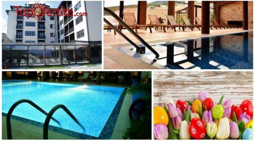 Хотел Роял Банско за Великден! 2 или 3 нощувки в студио или апартамент + закуски, вечери и Уелнес пакет на цени от 100 лв. на човек