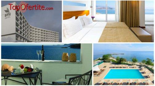 Хотел Lucy 5*, Кавала - Гърция за Великден, първа линия! 3 нощувки + закуски, вечери и Празничен обяд  на цени от 322,80 лв. на човек