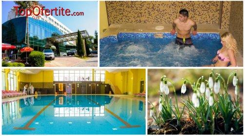 Хотел Здравец Уелнес и СПА 4*, Велинград през Пролетта! 1 нощувка + закуска, вечеря, Уелнес пакет и 1 балнео процедура или 2 частични масажи на цени от 55лв на човек