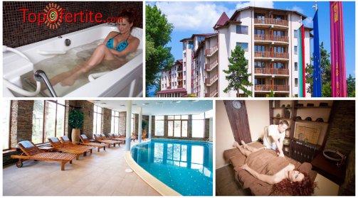 Хотел СПА Клуб Бор 4*, Велинград! 2 нощувки в Апартамент за 2 възрастни и 2 деца + закуски, вечери и Уелнес пакет само за 250 лв