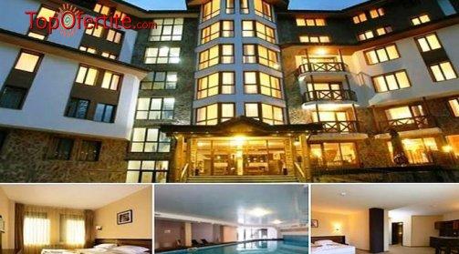 Хотел Мурсалица 4*, Пампорово! Нощувка + закуска, вечеря, Уелнес пакет и транспорт до пистите само за 60 лв на човек