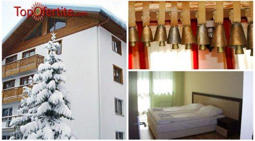 Хотел Невада, Пампорово до ски пистити! Нощувка в студио или апартамент + закуска и безплатно ползване на ски гардероб на цени от 28.50 лв.