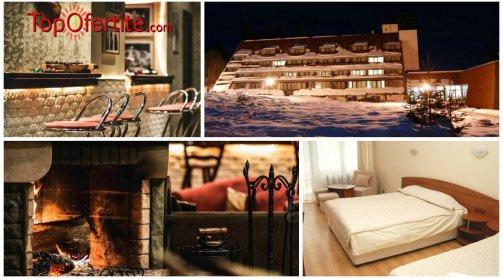 Хотел Мура, Боровец! Нощувка + закуска, вечеря и питие само за 48 лв на човек