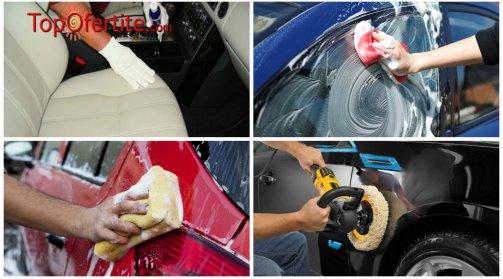 Комплексно ВИП измиване + мазане на гуми, Сухо пране на седалки, Машинно пастиране или Полиране фарове с Maxolen от Автокомплекс Vendi Auto
