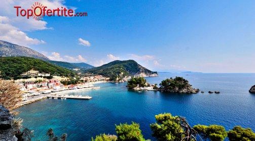 5-дневна екскурзия в Гърция, остров Корфу хотел Messonghi beach resort 3*! 4 нощувки на база Аll inclusive + транспорт само за 299 лв.
