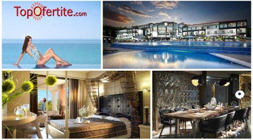 Остров Тасос, Гърция хотел Blue Dream Palace 4* за Великден! 3 нощувки + закуски, вечери, празничен обяд и празнична програма на цени от 322,80 лв. на човек