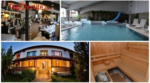 Комплекс Пири, село Баня, Банско! 4 нощувки + закуска, басейн с минерална вода и сауна за 149 лв на човек