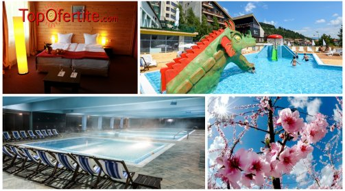 СПА Хотел Селект 4*, Велинград за Пролетната ваканция! 3 или 6 нощувки на база All Inclusive Light + Празничен обяд и Уелнес пакет на цени от 150 лв на човек