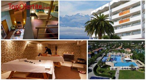 Хотел Cronwel Platamon Resort 5*, Пиерия - Гърция за Великден! 3 нощувки + закуски, вечери и опция Великденски обяд на цени от 561,60 лв. на човек