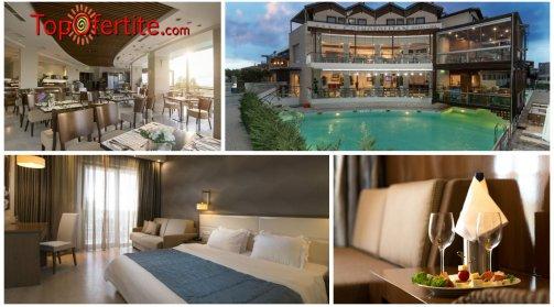 Хотел Cosmopolitan & Spa 4*, Пиерия - Гърция за Великден! 3 или 4 нощувки + закуски, вечери, празничен обяд и Уелнес пакет на цени от 339 лв. на човек