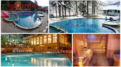 Хотел Балкан 3* село Чифлик! Нощувка + закуска, вечеря, басейн с топла минерална вода, турска баня, джакузи, топила, сауна и парна баня цени от 39 лв. на човек