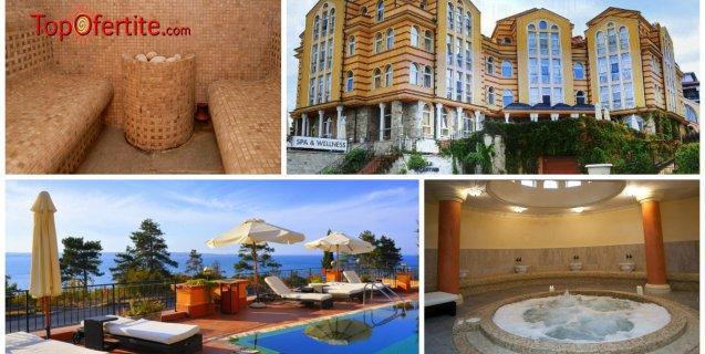 Вила Византия, Созопол! 1 Нощувка в луксозен апартамент + закуска, вечеря, Уелнес пакет и 1 частичен масаж само за 57.50лв на човек