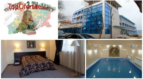 СПА хотел Астреа 3*, Хисаря за 3-ти март! 2 нощувки + закуски, вечери, едната празнична и Уелнес пакет за 175 лв на човек