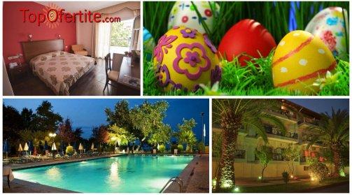 Хотел Sun Beach Platamon 3*, Пиерия - Гърция за Великден, първа линия! 2 или 3 нощувки + закуски, вечери и Празнична програма на цени от 169,60  лв. на човек