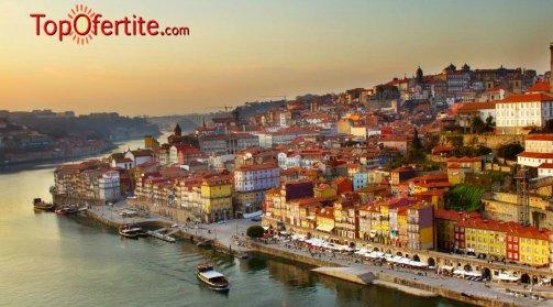 5-дневна екскурзия до Загреб, Плитвички езера, Дубровник, Будва, Котор и Св.Стефан! 4 нощувки + закуски, вечери и транспорт на цени от 299 лв.