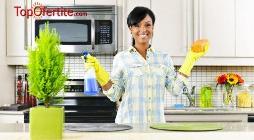 Професионално почистване на вашия дом до 100 кв.м или офис до 150 кв.м + БОНУС от Блясък Сървис само за 45 лв