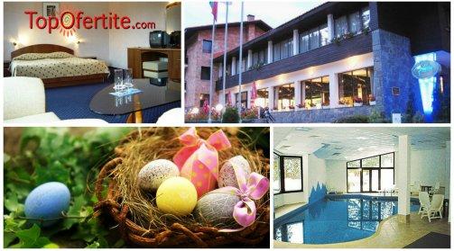 Хотел Финландия 4*, Пампорово за Великденските и Майските празници! 2 или 3 нощувки + закуски, вечери, басейн, джакузи и фитнес на цени от 78 лв на човек