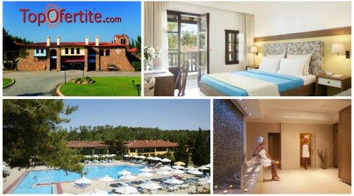 Хотел Simantro Beach 4*, Халкидики - Гърция за Великден! 3 или 4 нощувки + закуски, вечери, празничен обяд и празнична програма и опция All Inclusive на цени от 250,70 лв. на човек