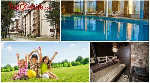 Хотел СПА Клуб Бор 4*, Велинград, Пролетна ваканция! Нощувка + закуска, вечеря и Уелнес пакет на цени от 57.50 лв. на човек + Безплатно дете до 12 г