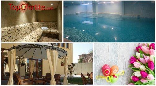 Хотел Си комфорт, Хисаря за Великден! 4 или 5 нощувки в студио или апартамент + закуски и Уелнес пакет на цени от 220 лв. на човек
