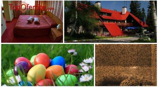Хотел Бреза, Боровец за Великден! Нощувка + закуска, вечеря, питие, сауна и парна баня на цени от 44 лв на човек
