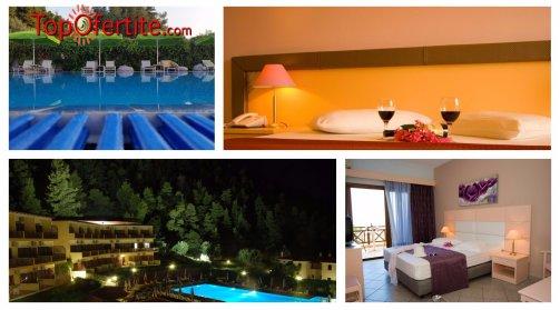 Хотел Palladium 3*, Халкидики - Гърция! 4 нощувки + закуски, вечери и Безплатно дете до 8 г. на цени от 194,80  лв. на човек