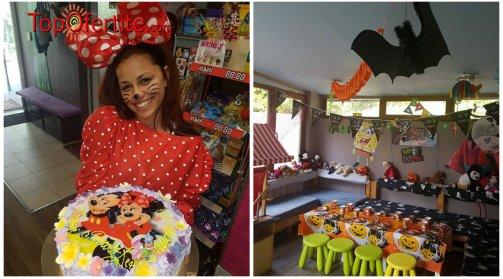 Детски рожден ден + професионален аниматор, парти 2 часа и фото торта от Sugarland 2 на цени от 149 лв.