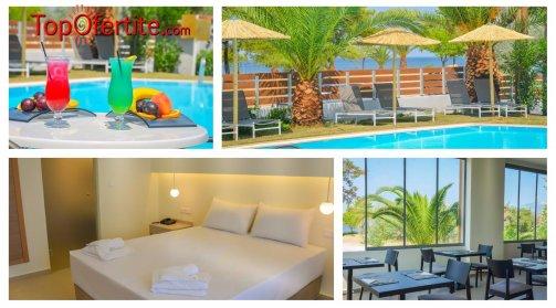 Хотел Princess Calypso 3*, остров Тасос - Гърция, първа линия! Нощувка + закуска на цени от 47,40 лв. на човек