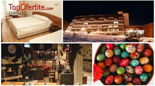 Хотел Мура, Боровец за Великден! Нощувка + закуска, вечеря и питие само за 44 лв на човек