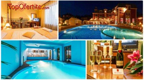 Хотел Шато Монтан, Троян! Нощувка + закуска, вечеря,  закрит басейн, сауна и фитнес само за 46.50 лв на човек