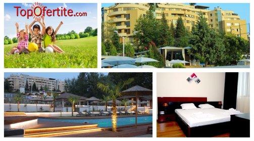 Апарт хотел Медите 3*, гр. Сандански за Пролетната ваканция! 4 нощувки + закуски и Уелнес пакет на цени от 140 лв. на човек