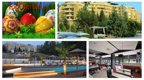 Апарт хотел Медите 3*, гр. Сандански за Великден! 3 нощувки + закуски и Уелнес пакет на цени от 165 лв. на човек