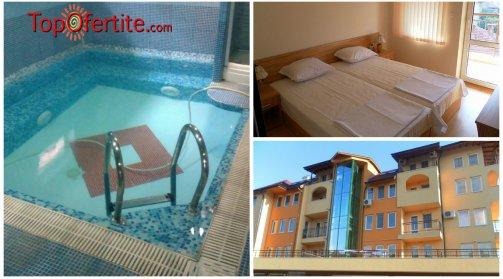 Хотелски апартаменти Панорама, Велинград! Нощувка + закуска и минерален басейн на цени от 24 лв. на човек