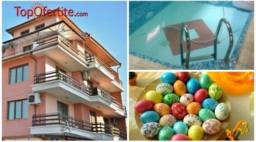 Хотелски апартаменти Панорама, Велинград за Великден! 2 нощувки + закуски и минерален басейн на цени от 59.50  лв. на човек