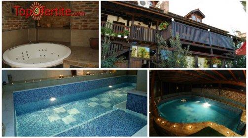 Семеен хотел Алексовата къща, село Огняново! Нощувка + закуска, вечеря и топъл минерален басейн на цени от 31 лв на човек