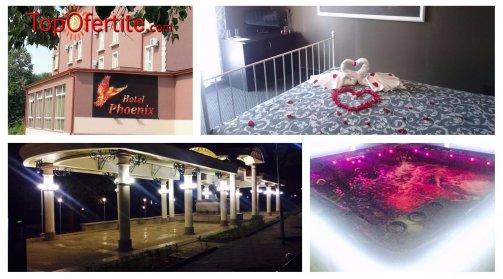 Хотел Феникс, гр. Хисаря! 3 или 5 нощувки + закуски и Релакс зона на цени от 79,50 лв. на човек
