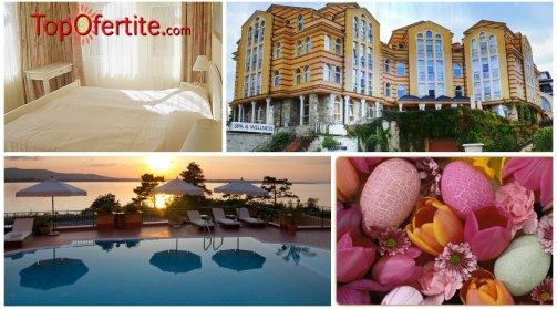 Вила Византия, Созопол за Великден! 1, 2 или 3 нощувки в луксозен апартамент + закуски, вечери едната от които празнична с DJ програма и Уелнес пакет на цени от 72.50 лв на човек