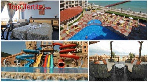 Хотел Атриум, Елените Първа линия! Нощувка на база Аll inclusive и външен басейн на цени от 49.90 лв на човек