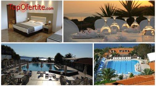 Халкидики, Гърция РАННИ ЗАПИСВАНИЯ за хотел Aristoteles Holiday Resort & Spa 4*, Атон, първа линия! Нощувка + закуска, вечеря и Безплатно дете до 12 г. на цени от 45,20 лв. на човек