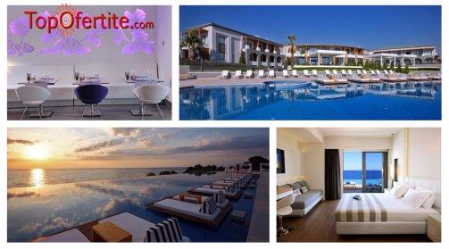 Хотел Cavo Olympo Luxury Resort & Spa 5*, Пиерия - Гърция за Великден! 3 нощувки + закуски, вечери, празничен обяд и Уелнес пакет на цени от 443,30 лв. на човек