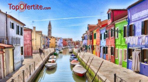 5-дневна екскурзия до Венеция и островите Мурано, Бурано и Лидо ди Венеция + 3 нощувки, закуски и транспорт само за 199 лв