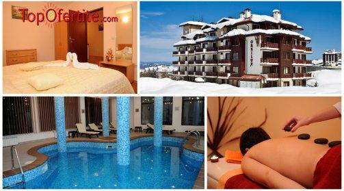 Апарт хотел Орбилукс 4*, Банско през Април! Нощувка +  закуска,Уелнес пакет и опция вечеря на цени от 32 лв. на човек