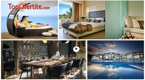 Хотел Blue Dream Palace 4*, остров Тасос - Гърция! Нощувка + закуска, вечеря и Безплатно дете до 6 г. за 58,10 лв. на човек