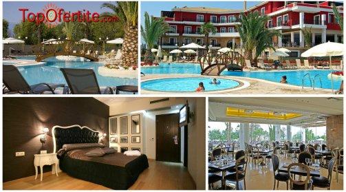 Хотел Mediterranean Princess 4*, Пиерия за Великден! 3 нощувки + закуски, вечери, празничен обяд и празнична програма на цени от 304,50 лв. на човек
